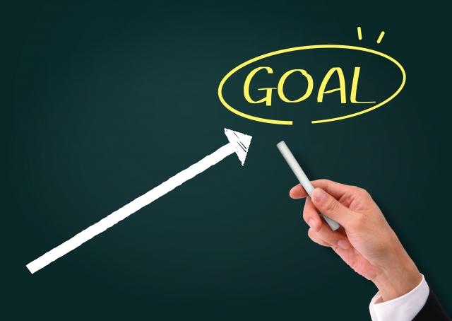 人生を変える目標設定の方法