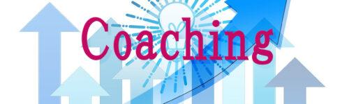 【まとめ記事】コーチングビジネスで起業して収入を上げる 3つの段階別の秘訣